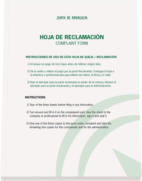 Hoja de reclamaciones Junta de Andalucía